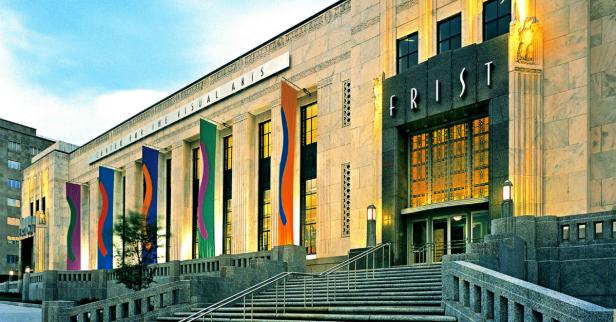 Nashville-Frist-museum